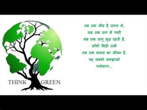 Important of planting trees essay